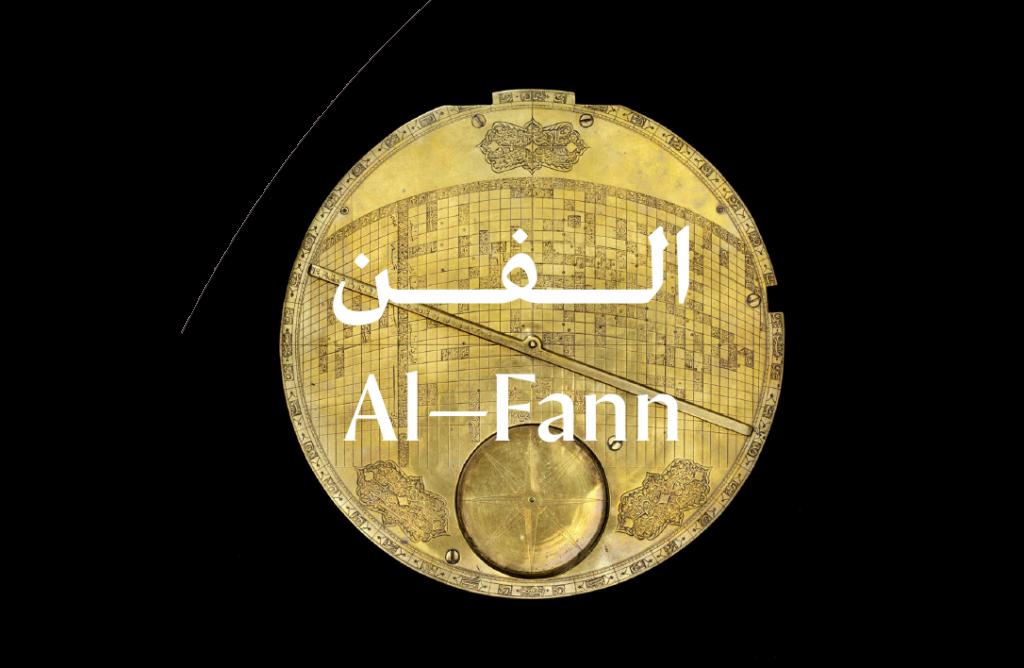 Al Fann